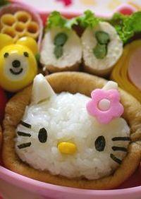 キティ稲荷弁当(キャラ弁)