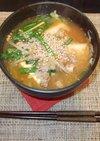 麻婆チゲスープ