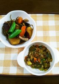 圧力鍋で昆布とさつま芋の煮物【+介護食】
