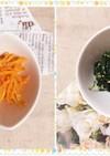 【常備菜】簡単!基本の野菜ナムル
