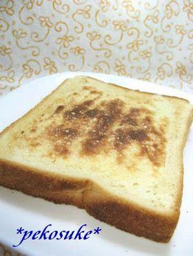 子供で満足♪アーモンドチーズ☆トースト