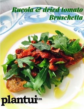 ルッコラとドライトマトのブルスケッタ