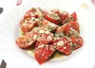 粉チーズで!トマトのチーズサラダ