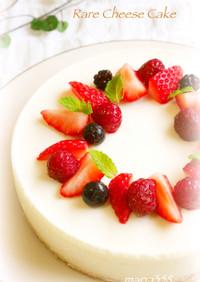 ★理想のレアチーズケーキ★