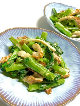 簡単・美味♪小松菜と竹輪のマヨポン酢和え
