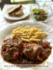 イタリアの家庭料理チキンカチャトーラの写真