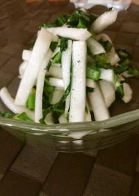 簡単!白カブのサラダ