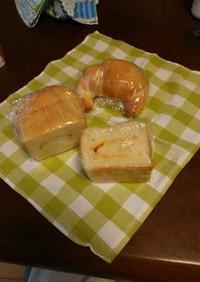 そのままで美味しいおかず食パン