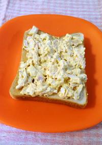 酢たまごツナトースト(サラダとしても)