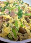 小松菜とベーコンのふわふわ♡卵炒め