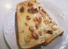 ナッツメープルチーズトースト☆胡桃ver