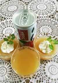 りんごジュースで寒天ゼリー【+介護食】