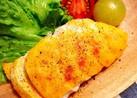 * サラダチキンのチーズ焼き *