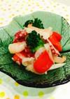 栄養オイル☆海鮮マリネサラダ