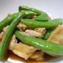 スナップ豌豆と京揚げの煮物