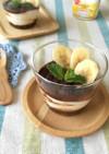 お手軽カルシウム*お豆腐バナナティラミス