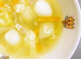 ABCスープ(群馬県桐生市の学校給食)