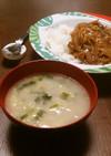 ねり胡麻たっぷり☆白菜とニラの中華スープ