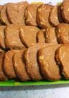 ☆アーモンドココアのバタークッキー☆