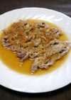 レンジで簡単!薄切り肉でローストビーフ