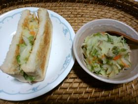 タラの芽ポテトサラダサンドウィッチ