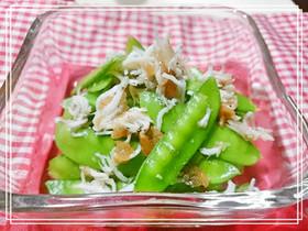 お弁当お野菜おかず:絹さやの梅しらす和え