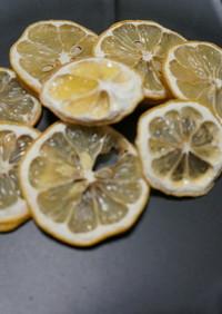 レモンの保存法