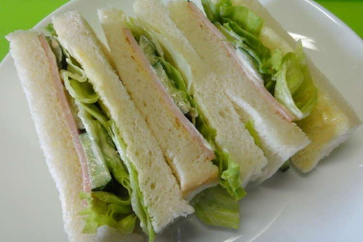きゅうり サンドイッチ ハム