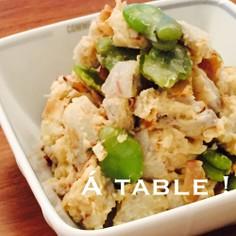 ホクホクうまっ♫そら豆と里芋のおかかマヨ