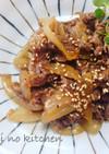 *牛肉と玉ねぎの和風スタミナ炒め*