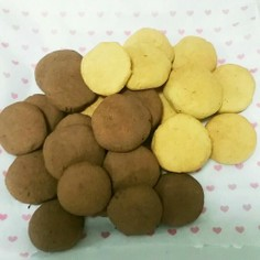 糖質制限☆おから粉でチーズクッキー