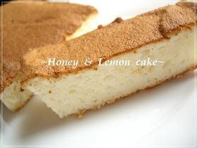 卵白で作る♪蜂蜜レモンケーキ