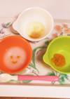 かぼちゃペースト 離乳食初期 顔デコ