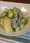 レタスとキュウリ・ハムのナムル風サラダ