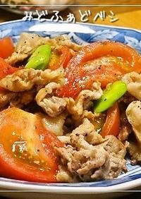 豚肉とトマトのシンプル炒め