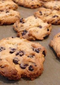 全粒粉入り!サクサクチョコチップクッキー