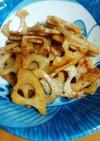 れんこんのきんぴら(減塩レシピ)