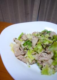 簡単★豚&キャベツの塩コンブ炒め