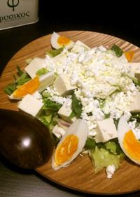 オイルと塩だけ!チーズ入り豆腐サラダ