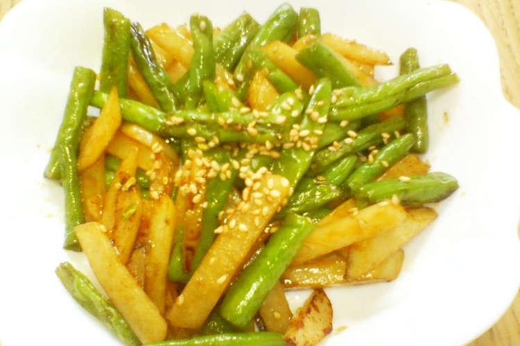 いんげん豆 レシピ