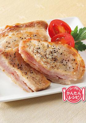 豚肉の生ハムサンド焼き
