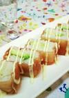 生ハムのアボカド押し寿司