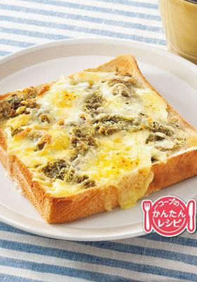 とろろ昆布のチーズトースト