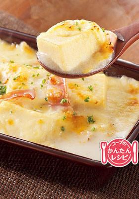 高野豆腐とハムのグラタン