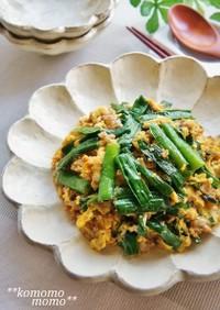 甘辛味でご飯がすすむ♫挽き肉入りニラ玉