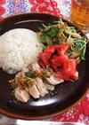 おうちで簡単タイ料理!蒸し鶏ごはん