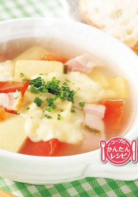 高野豆腐のトマトチーズスープ