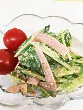 みず菜ときゅうりのごまマヨサラダ♡