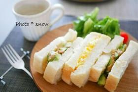 10分簡単♡アボカドとツナのサンドイッチ
