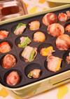 たこ焼き器で焼く豚肉の野菜巻きパーティ